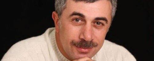 Лечение отита у детей по советам доктора Комаровского