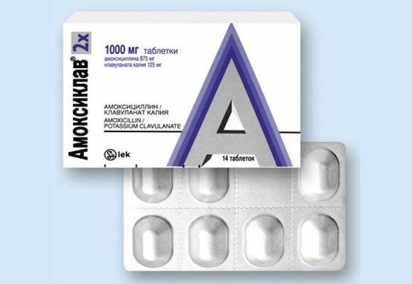 Таблетки Амоксиклав при воспалении уха
